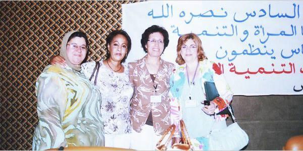 Fez Hosts International Forum on Violence against Women