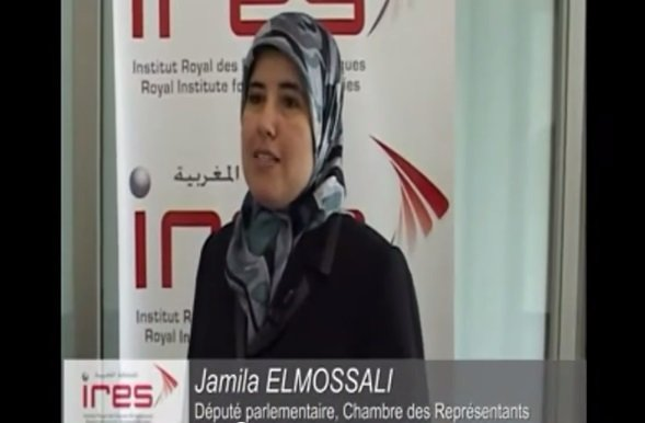 Jamila El Moussalli, Minister Delegate to the Minister of Higher Education, Scientific Research and Executive Education