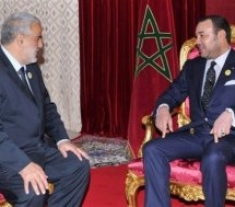 King Mohammed VI Appoints New Ministers
