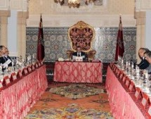Profiles of New Ministers Appointed by King Mohammed VI