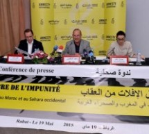 Morocco Condemns 'Biased, Subjective Amnesty International Report