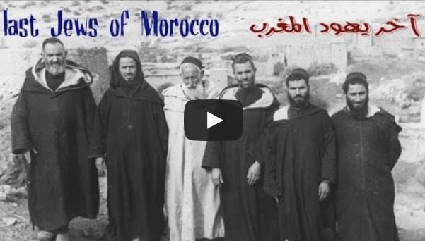 The Last Jews of Morocco