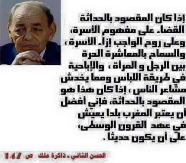 The late king Hassan II