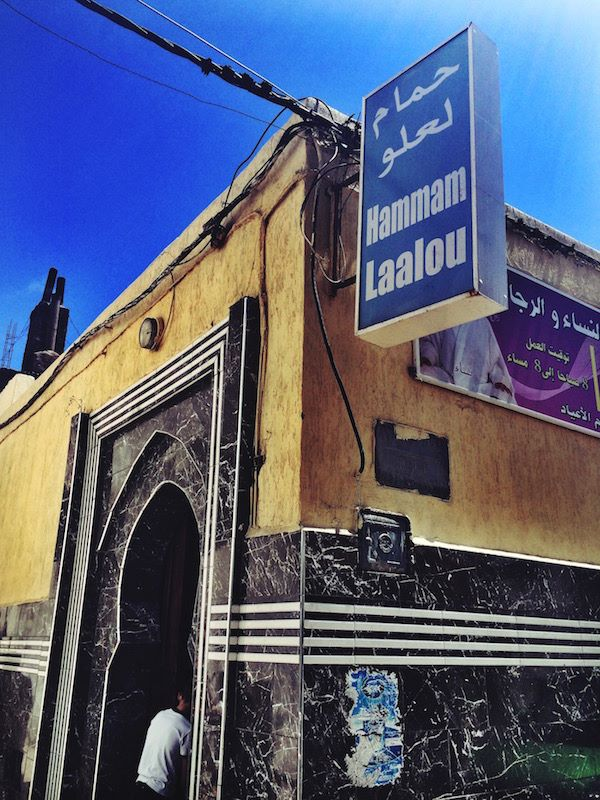Cleansing the Body and Soul One Hammam Visit at a Time
