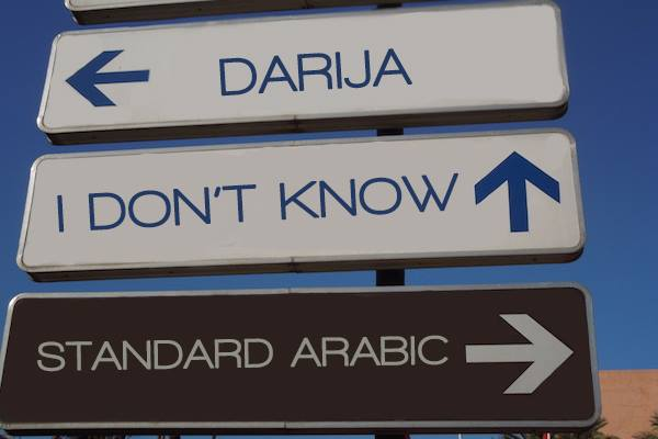 Darija or Standard Arabic. Morocco World News