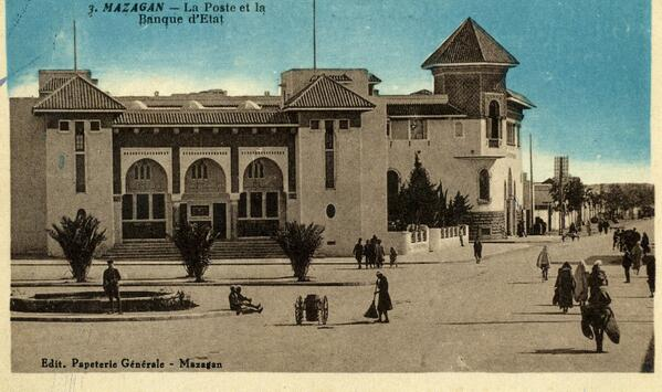 El-jadida - Poste Office