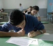 Morocco's Ministry of Education Unveils Dates of National and Regional Exams