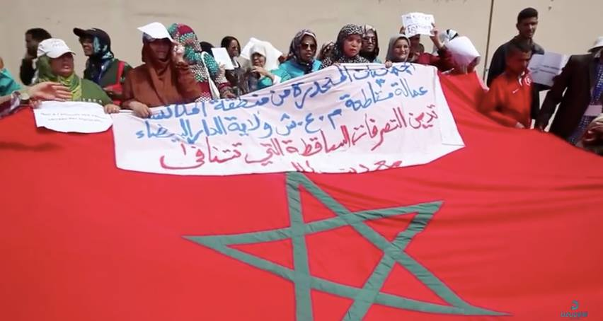 Moroccans Protest