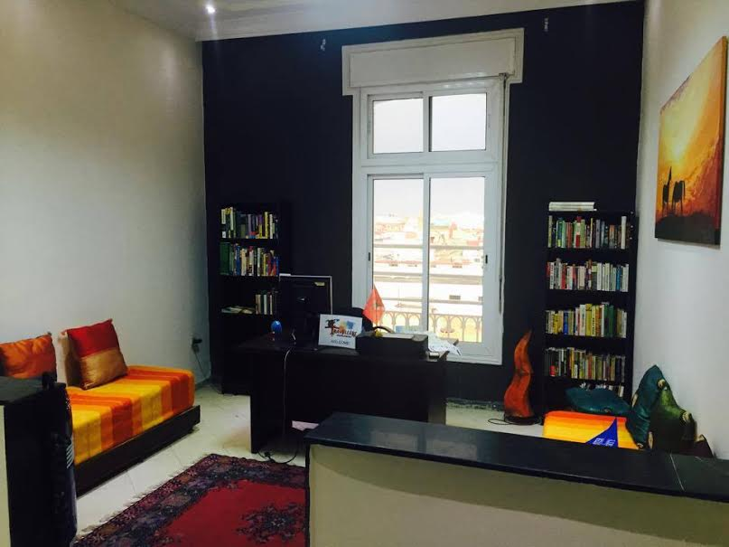The Moroccan Center for Arabic Studies