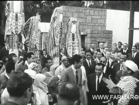 Wedding of Prince Moulay Abdellah and Lamia Solh