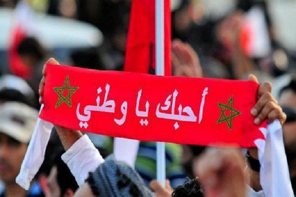 We love Morocco