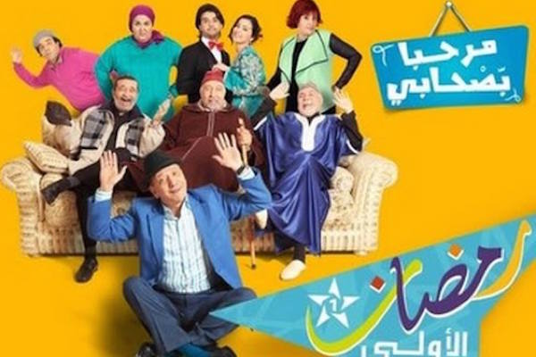Moroccan Ramadan Comedy: An Insult to Mothers