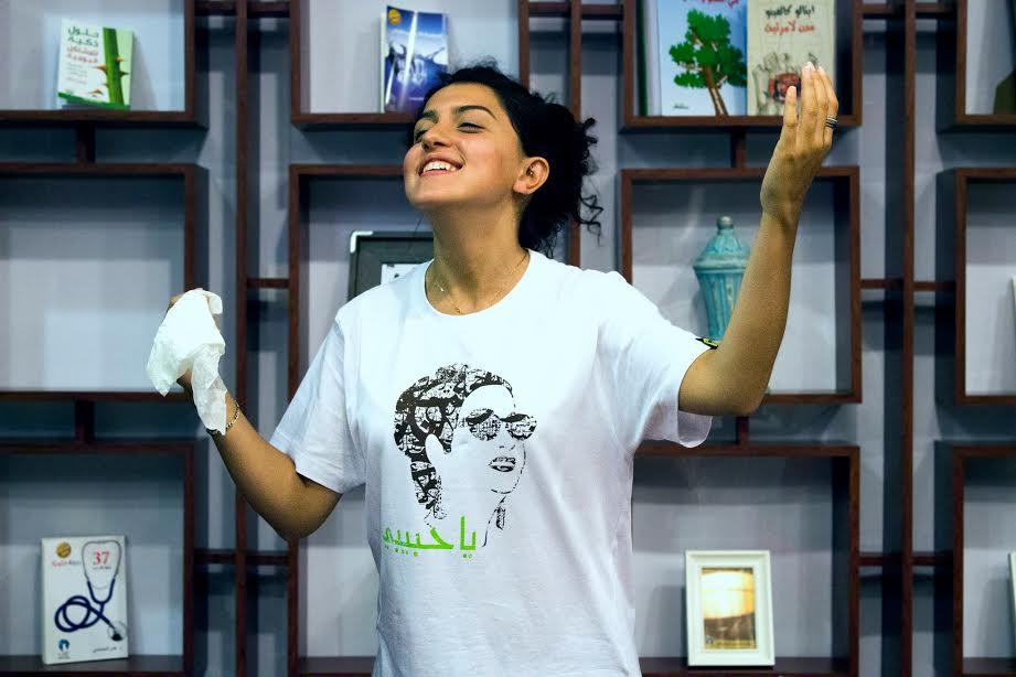 Palestinian poetess, Farah Chama