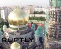 Video: Drone captures massive Eid al-Fitr celebrations in Moscow