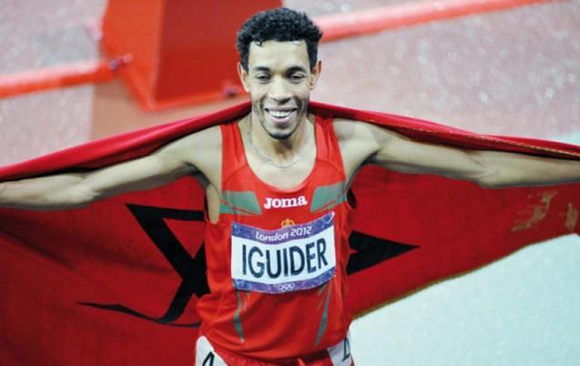 Abdelaati Iguider