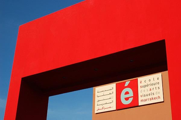 Marrakech's ESAV Among Top 15 International Film Schools