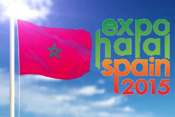 Halal expo Spain