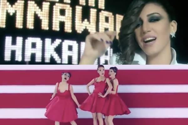 Kazakh Group Accused of Plagiarizing Asma Lamnawar's 'Hakawa