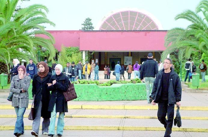 Moroccan Universities