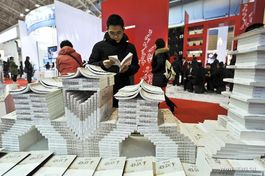Morocco to Take Part in 22nd Edition of Beijing International Book Fair