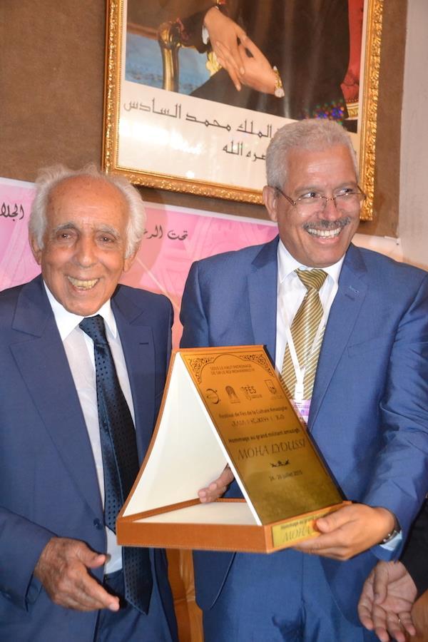 Success of the Eleventh International Festival of Amazigh Culture in Fez