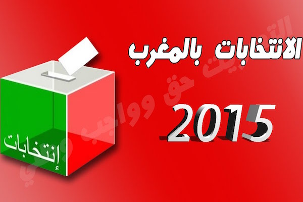 communal elections in Morocco