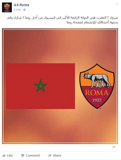 "Snapshot of AS Roma's post. The message in Arabic read: ""Congratulations! Morocco has the world's fourth largest fans of AS Roma."""