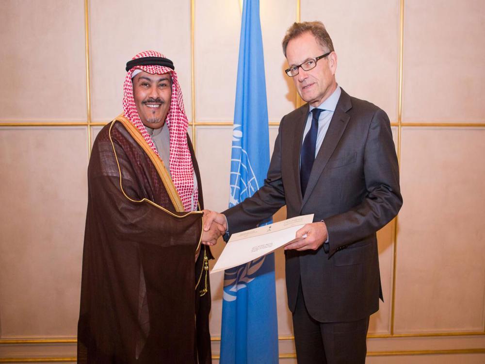 Saudi Arabia on UN HRC