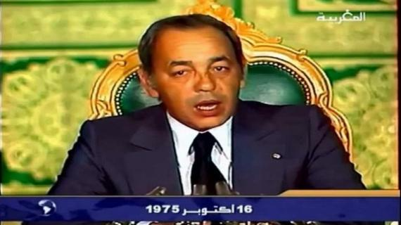 40th Anniversary of King Hassan II's Green March Speech