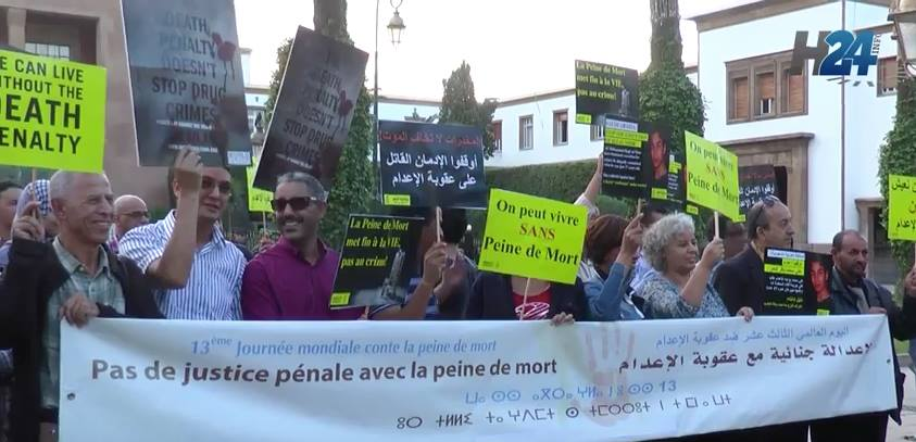 Activists Protest Death Penalty in Rabat