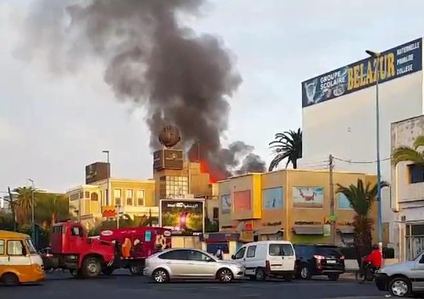 Adoha Headquarter on fire
