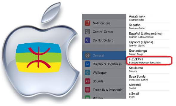 Apple Integrates Tamazight in Its iOS9 Operating System