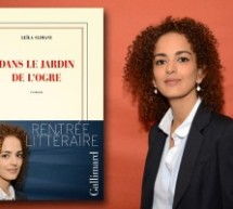 Moroccan Author Wins Award for Her Novel About A Woman Sex Addiction