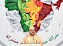 King Mohammed VI: Morocco Commits to Sharing its Expertise in Road Maintenance with African Countries