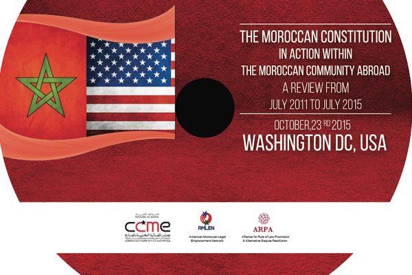 Maryland: Morocco's CCME to Debate Moroccan Diaspora's Concerns