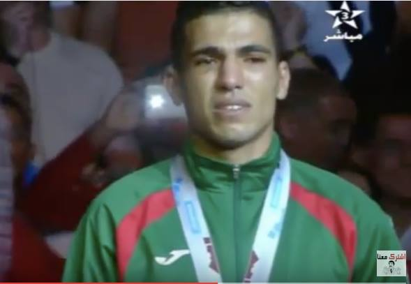 Mohammed Rabbi in Tears After Winning Morocco's First Ever Gold Medal