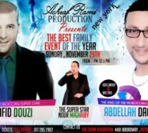 Moroccan Singers Douzi and Daoudi to Perform in Boston, New York in November