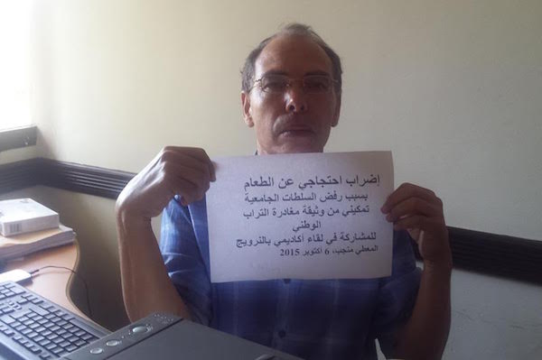 Moroccan historian and journalist Maati Monjib, who is on hunger strike to protest a travel ban