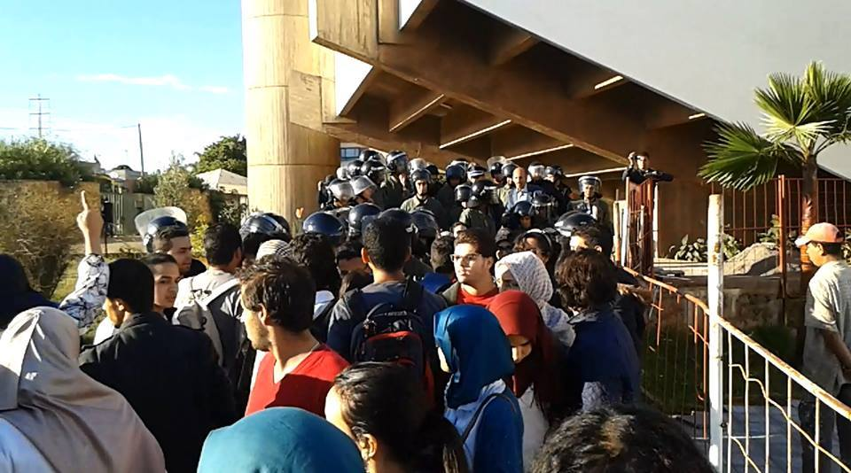 Morocco's Auxiliary Forces Disperse Medical Students' Peaceful Protest in Rabat