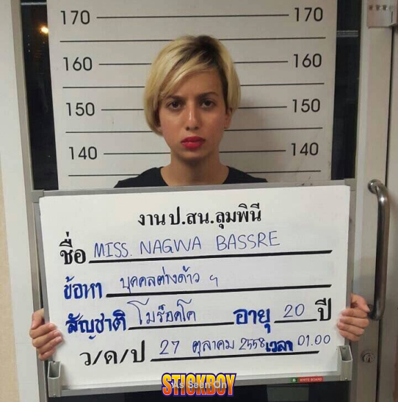 Moroccan woman arrested for going out naked in Bangkok