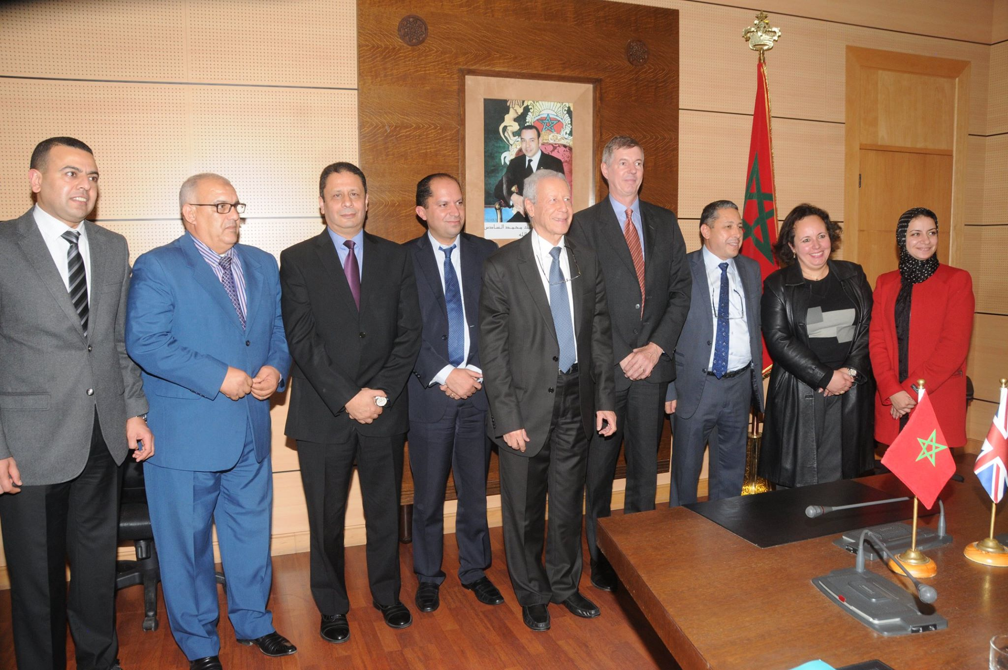 Morocco's Ministry of National Education and Vocational Training and the British Council