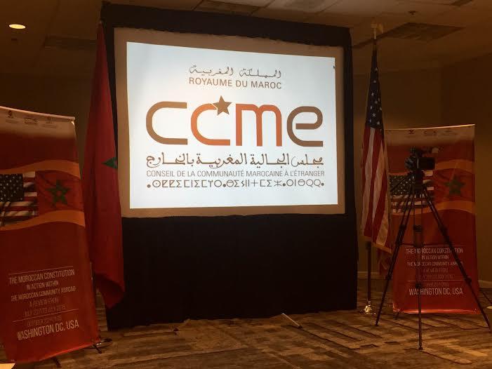 CCME Event 4