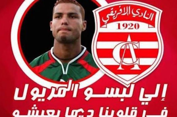 Club Africain Fans Tell Camacho Get Well Soon