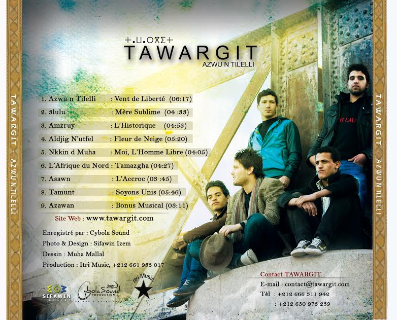 "Interview with the Moroccan Amazigh Music Band ""Tawargit"""