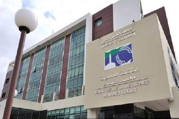 Moroccan University To Participate in 'MCE University Campus' Competition