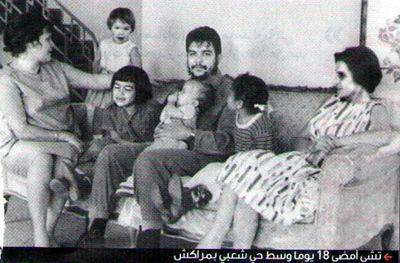 A rare photo of Che Guevara in Morocco. The photo is allegedly taken with a family in Marrakesh, where he spent 18 days, in 1959.
