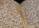 Birmingham Koran: Scientists Should Put Emphasis on the Study of the Koran