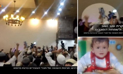 Jewish Extremists Celebrate The Murder of Palestinian Baby