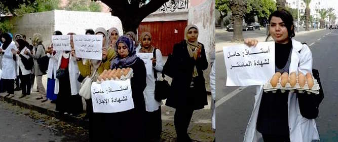 Moroccan Teacher Trainees Still Protest against the New Governmental Decree