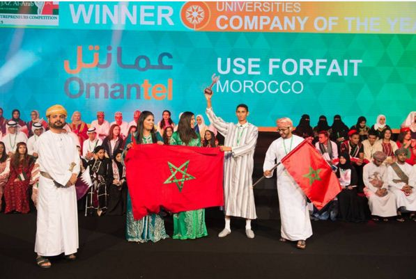 Morocco Wins Price for Best Junior Company of the Arab World